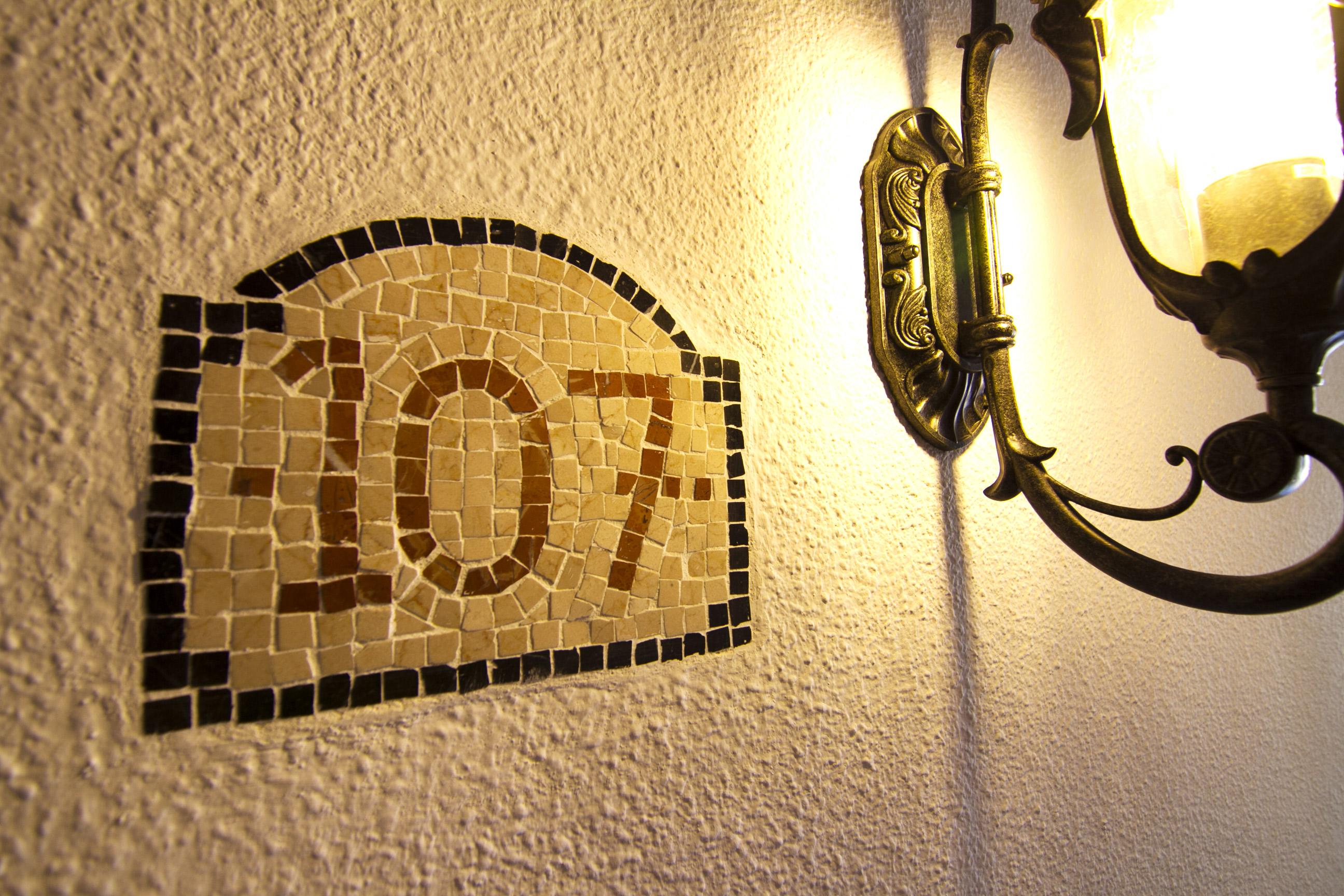 Habitaciones de Hotel Puerta Nazarí en Órgiva, Alpujarra Granada